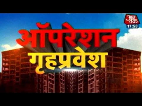 Aj Tak Impact: Noida Authority Gets Tough On Amrapali To Keep Track Of Projects