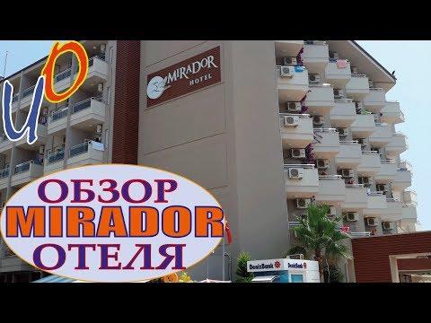 Обзор отеля Mirador Resort & SPA Hotel 4* 2019 года: территория, пляж, питание возле бассейна и обед