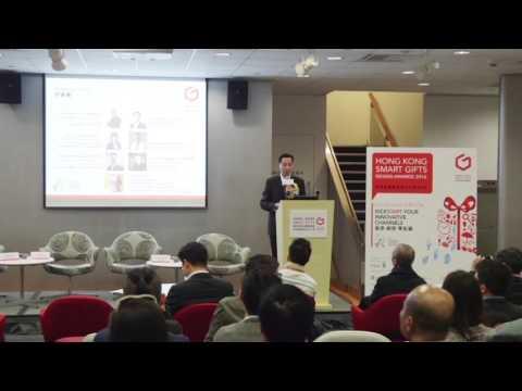 KICKSTART Your Innovative Channels (part 1) | Kick-off Seminar 2016