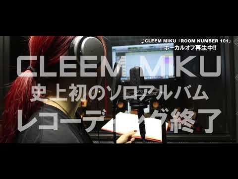 CLEEM MIKU「ROOM NUMBER 101」2017年11月22日RELEASE!!