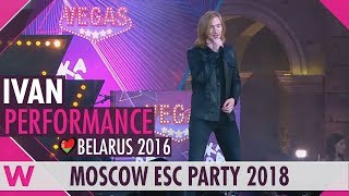Скачать Ivan Help You Fly Belarus 2016 Live Moscow Eurovision Party 2018