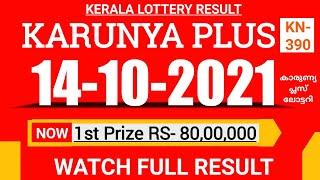 KERALA KARUNYA PLUS KN-390 LOTTERY RESULT TODAY 14/10/21|KERALA LOTTERY RESULT