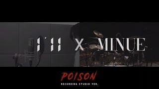 [韓中字MV] I'll 政勳 (아일) X MINUE 魯敏宇 (노민우) - POISON (Studio ver.)《檢法男女2 OST Part 3》