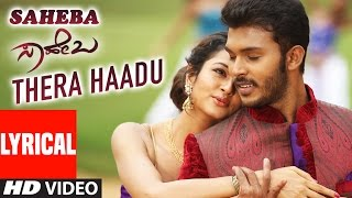 Download Hindi Video Songs - Thera Haadu Video Song With Lyrics || Saheba || Manoranjan Ravichandran, Shanvi Srivastava