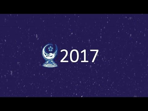 Շնորհավոր Ամանոր և Սուրբ ծնունդ. 2017
