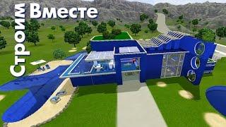 Sims 3 Дом 50 оттенков синего