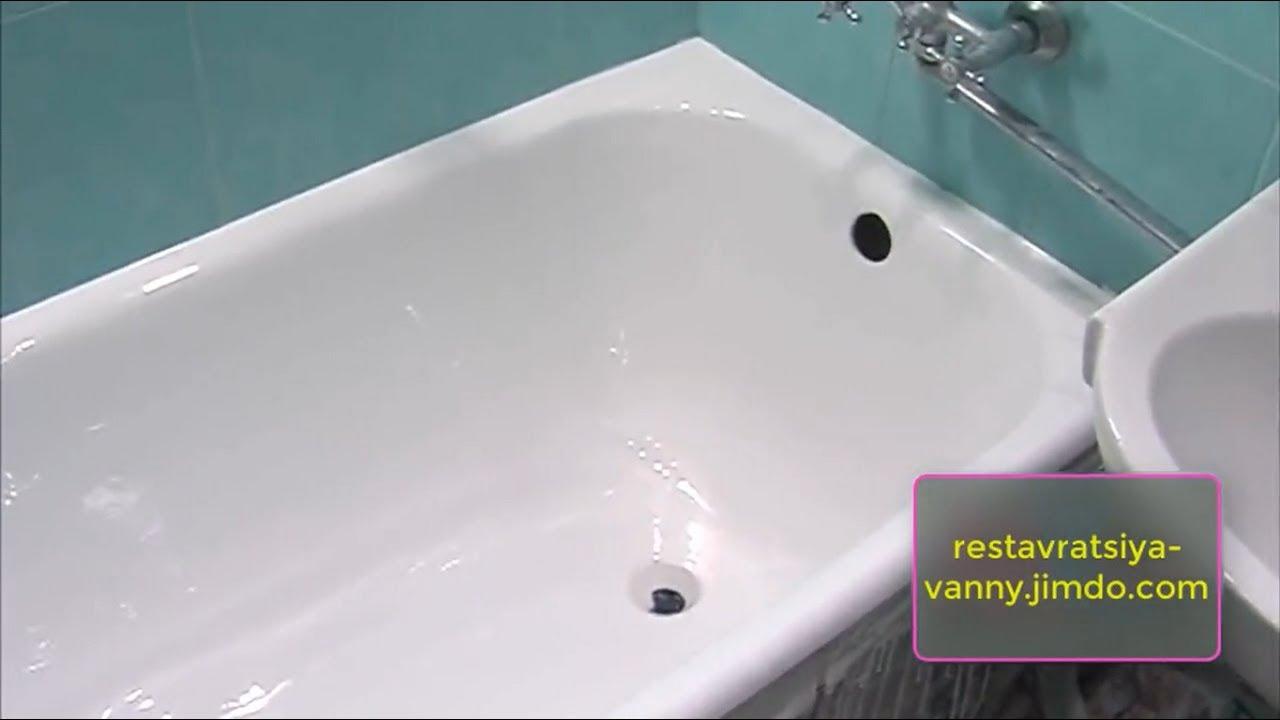 Покраска ванной своими руками акрилом фото 610