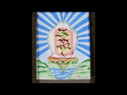 Tibetan Calligraphy by Jamyang Dorjee Chakrishar