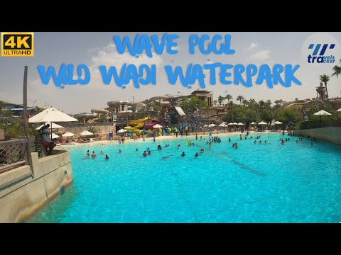 Dubai, Wild Wadi Waterpark | The famous Wave pool |4k