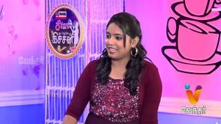 Star Kitchen promo video 07-10-2015 Actress Swetha spl Episode 78 Vendhar Tv shows programs 7th October 2015