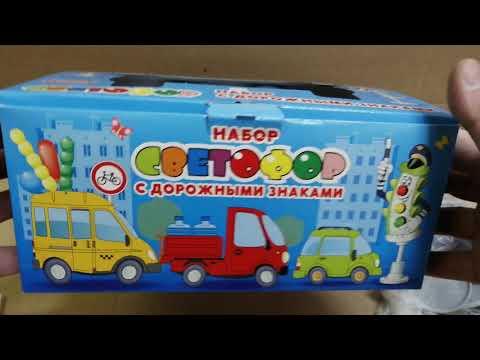 Светофор с дорожными знаками игрушка С-159-Ф ПК ФОРМА