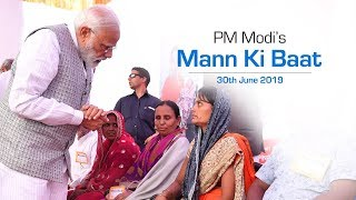 vuclip PM Modi interacts with the Nation in Mann Ki Baat | 30th June 2019 | PMO