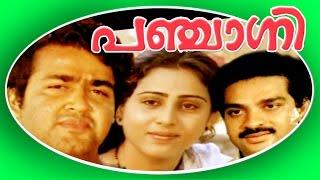 Malayalam Super Hit Full Movie | Panchagni | Mohanlal & Geetha