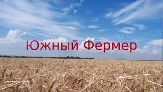 08.02.19 Обзор посевов пшеницы. И планы на внесение удобрений