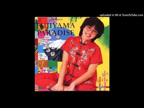 河合夕子 (Yuko Kawai) - 上海慕情exotica (Shanhai Bojō exotica)