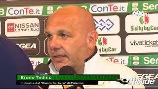Palermo-Avellino 3-0: il commento di Tedino