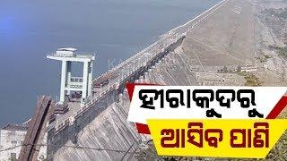 Water Level Rises In Mahanadi, Hirakud Dam To Release Flood Water