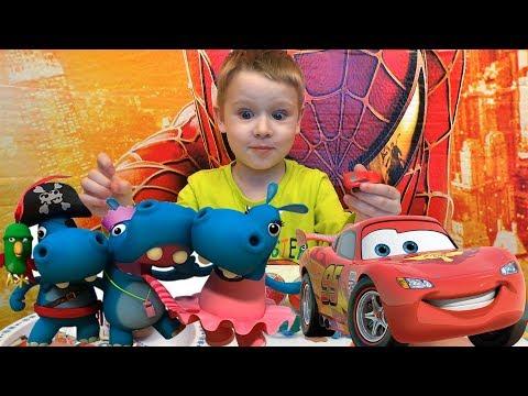 киндер сюрприз машинки тачки 3 и бегемотики семейка Happos крутые игрушки видео для детей