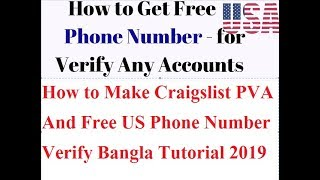 Free Us Phone Number For Gmail Verification