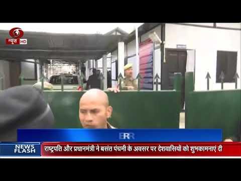 CBI continue the questioning of Kolkata Police Commissioner Rajeev Kumar Mp3