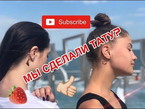 ПОДПИСЧИКИ УПРАВЛЯЮТ НАШИМИ ЖЕЛАНИЯМИ/ Челлендж Кто из нас
