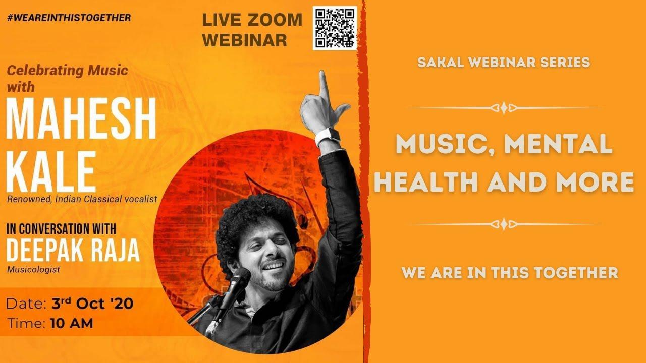 In conversation with Deepak Raja and Mrunal Pawar | Celebrating music with Mahesh Kale