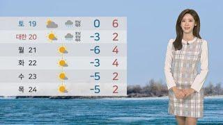 [날씨] 수도권 미세먼지