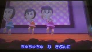 トモダチコレクション新生活『もっと ぎゅっと ハート ♪おはガールちゅ!ちゅ!ちゅ!』