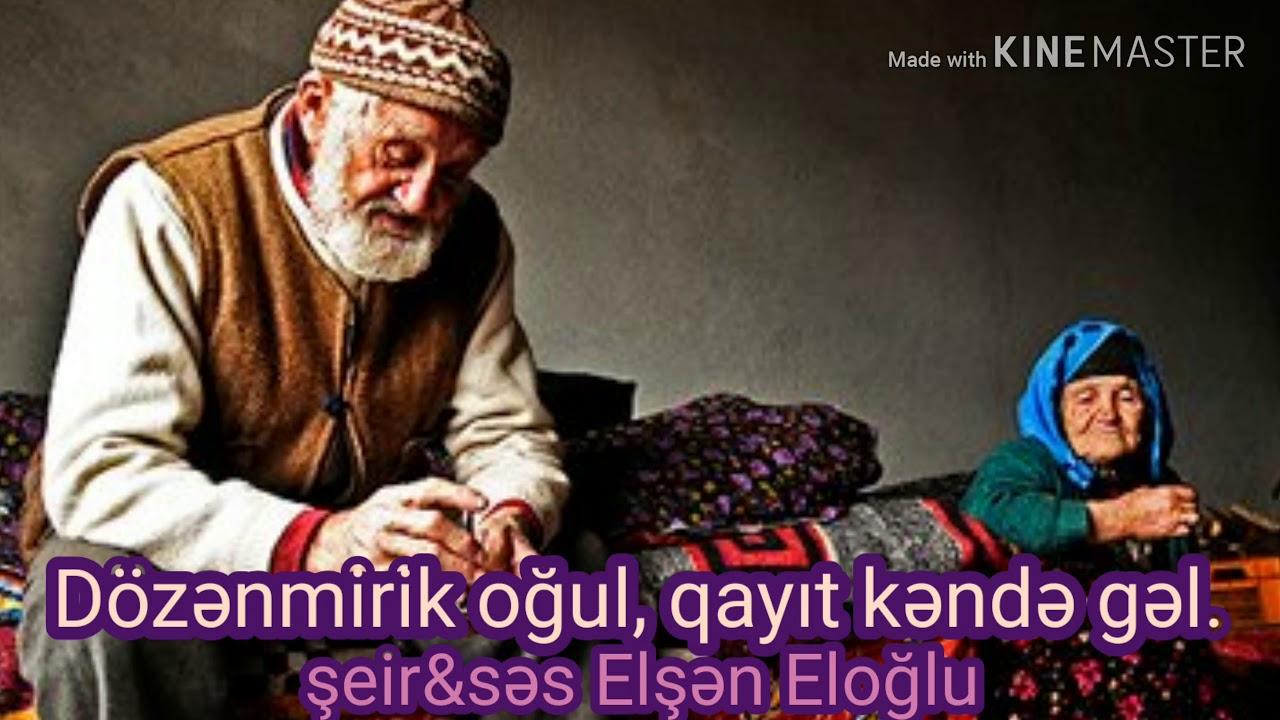 Elşən Eloğlu və Ruslan Sərkar oğlu. İki şeir. Ürəyimi qırana bax qırana