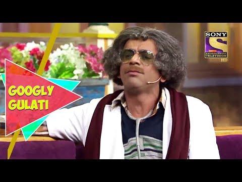 Chandu Interviews Dr. Gulati | Googly Gulati | The Kapil Sharma Show