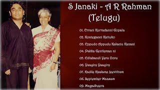 S Janaki    A R Rahman    Super Hit Telugu Songs