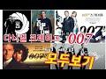 리지 예고편 한국어 CC Lizzie Trailer 공식 Official