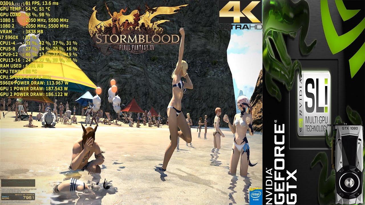 FINAL FANTASY XIV Stormblood benchmark 4K Maximum Settings | GTX 1080 SLI |  i7 5960X