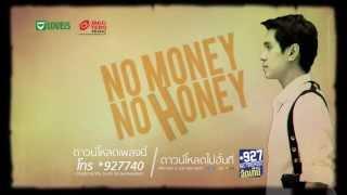 KNOT : No Money No Honey [Lyric Video]