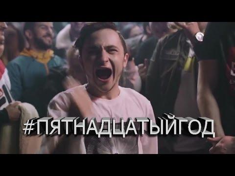 Текст песни(слова) MC Хованский - AVE HOVA|АВЕ ХОВА