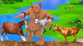 राक्षश और तीन बकरी Kahaniya | Ghost and Goat Hindi Kahani | Panchatantra Moral Stories | Fairy tales