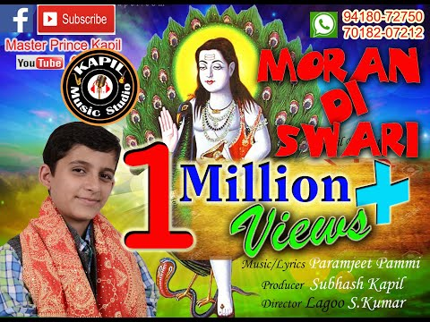 MORAN DI SWARI I NEW SUPER HIT BABA BALAK NATH BHAJAN 2020 I MASTER PRINCE KAPIL I 94180-72750