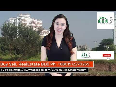 Buy SelL RealEstate BD || জমি, বাড়ী, ফ্ল্যাট ক্রয়, বিক্রয় ঢাকা || Call: 01764942150