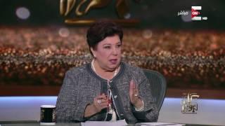 كل يوم ـ د. أشرف رجب: المصريين يعتبروا