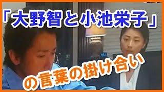 嵐 大野智 芸能 ニュース、【人気動画】 嵐の大野智、本当の愛用香水は...