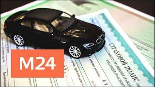видео Какие страховые компании выплачивают