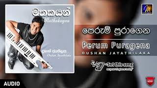 Perum Puragena | Dushan Jayathilaka |  Official Music Audio | MEntertainments