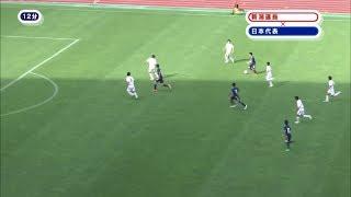 U-17日本代表×U-17新潟選抜 国際ユースサッカーin新潟 2019