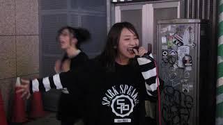 #スパスピ路上  SPARK SPEAKER/♪realta~♪Go my way!【2018.10.17 撮影】