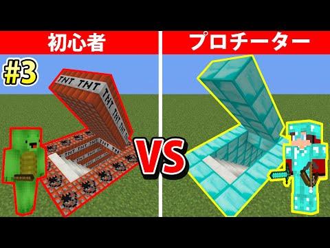 Massive Secret Base that is 999% Hidden Building Competition [Noob vs. Pro Cheater Episode 3]
