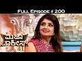 Majaa Talkies 11th February 2017 ಮಜಾ ಟಾಕೀಸ್ Full Episode HD