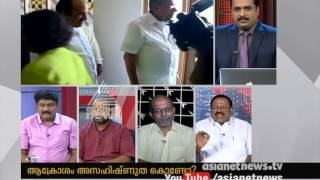 Gambar cover Rajmohan Unnithan flays Pinarayi Vijayan for showing angry attitude towards media