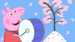 Peppa Pig Official Channel 🎵 Peppa Moves to the Music 🎵
