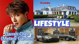 Darren Chen (meteor garden) Lifestyle   Age   Net Worth   Biography by FK creation