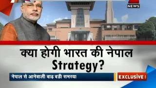 PM Modi's ambitious Nepal visit